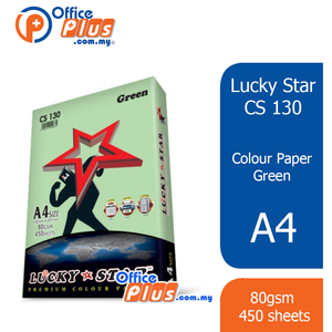 Lucky Star A4 Colour Paper CS130 Green 80gsm - 450 sheets - OfficePlus