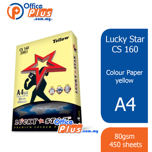 Lucky Star A4 Colour Paper CS160 Yellow 80gsm - 450 sheets - OfficePlus