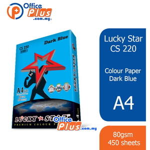 Lucky Star A4 Colour Paper CS220 Dark Blue 80gsm - 450 sheets - OfficePlus