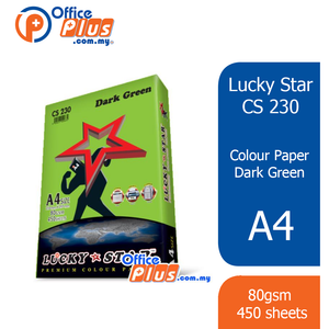 Lucky Star A4 Colour Paper CS230 Dark Green 80gsm - 450 sheets - OfficePlus
