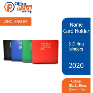 2020 Name Card Holder / pcs - OfficePlus