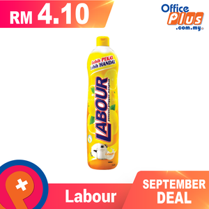 Labour Liquid Dishwashing Lemon 900ML - OfficePlus