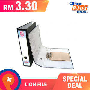 "Lion File Lever Arch File F4 3"" - Red Label - OfficePlus"