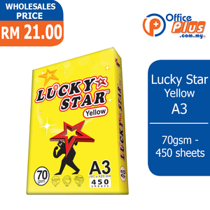 Lucky Star A3 Copier Paper Yellow 70gsm - 450 sheets - OfficePlus