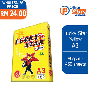 Lucky Star A3 Copier Paper Yellow 80gsm - 450 sheets (RM 24.00 - RM 24.50/ream) - OfficePlus