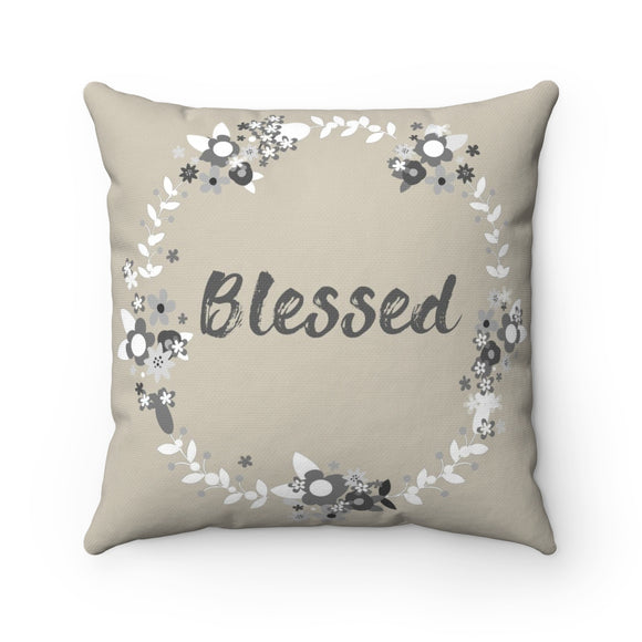 Adira - Beige Entryway Decor Pillow With Saying