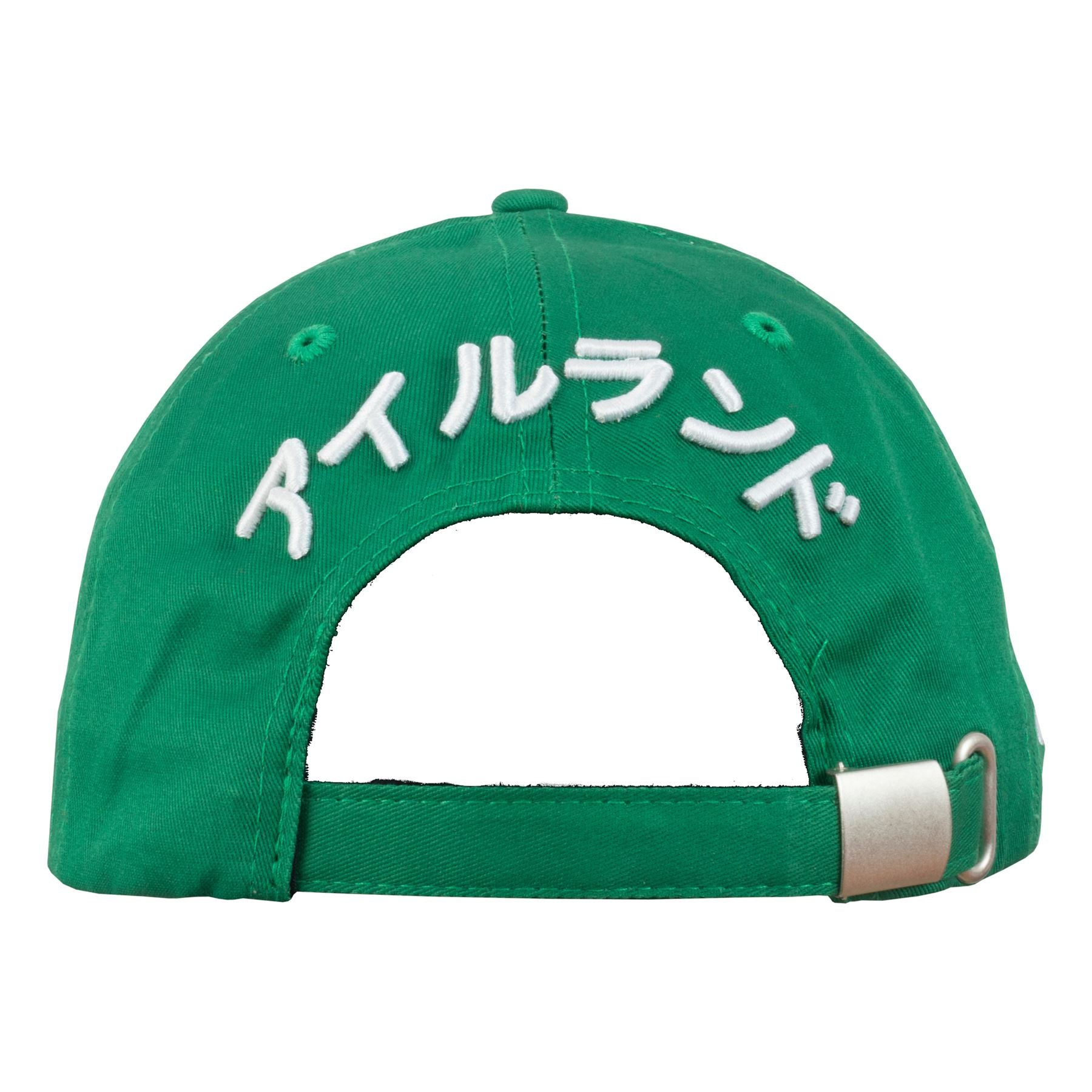 Rugby World Cup 2019 Baseball Cap Ireland Sportbaby
