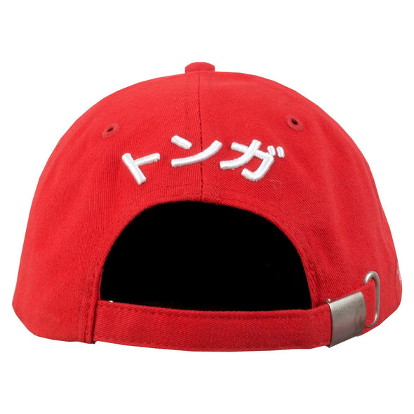 Rugby World Cup 2019 Baseball Cap | Tonga