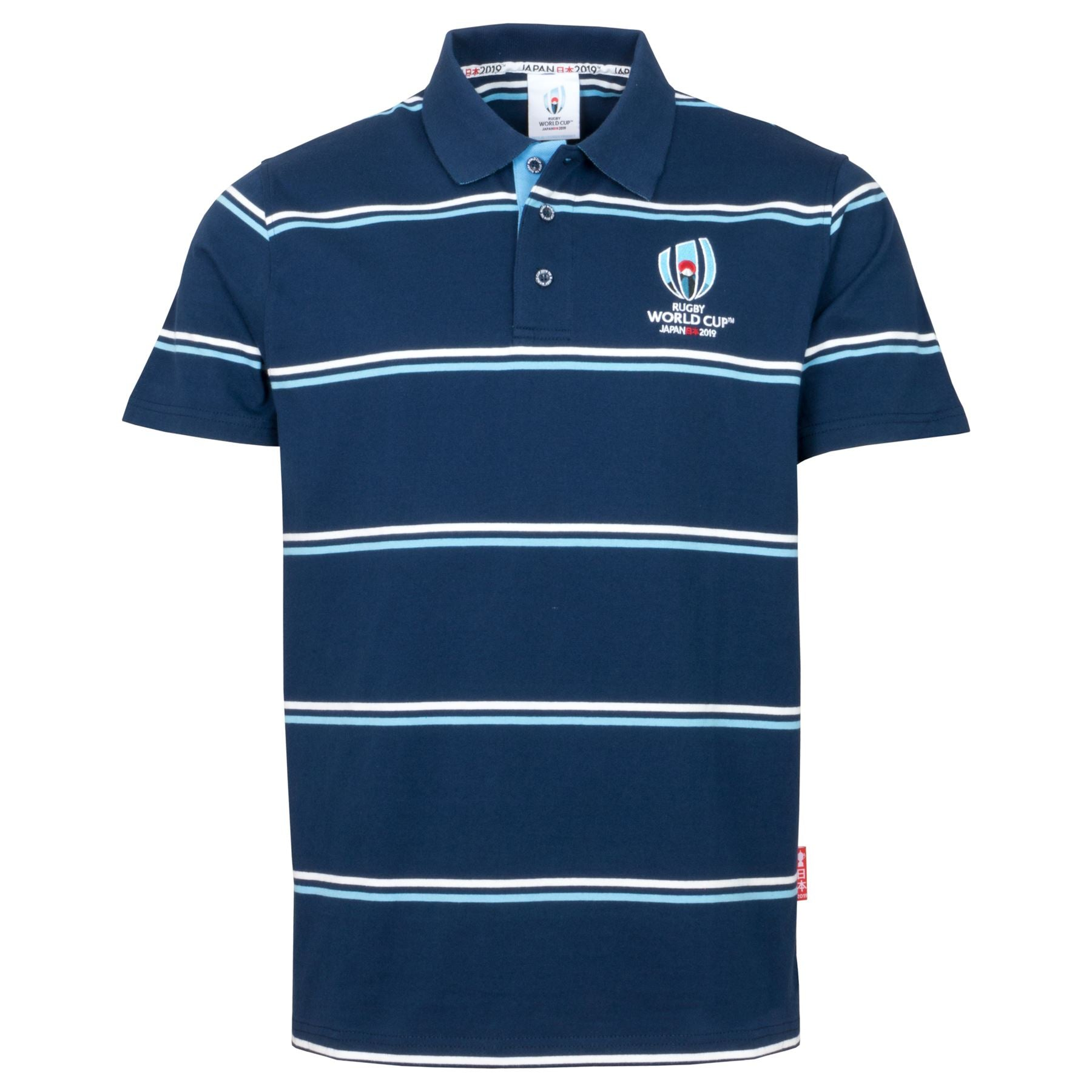 35b577c66c4 Rugby World Cup 2019 Men's Stripe Jersey Polo | Navy/Blue – Sportbaby