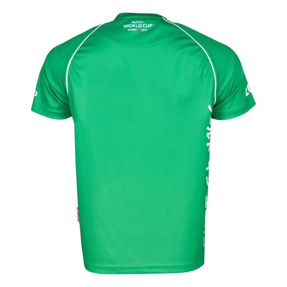 Rugby World Cup 2019 Men's T-Shirt | Ireland