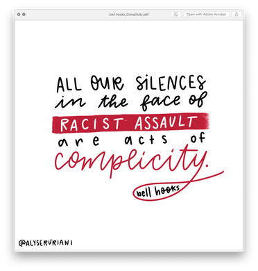 Anti-Racism: bell hooks Quote (Digital Download)