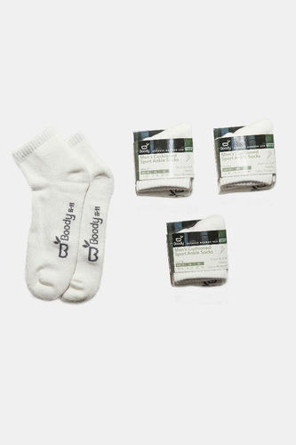 Men's White Sports Ankle Socks Gift Pack - Boody Organic Bamboo Eco Wear