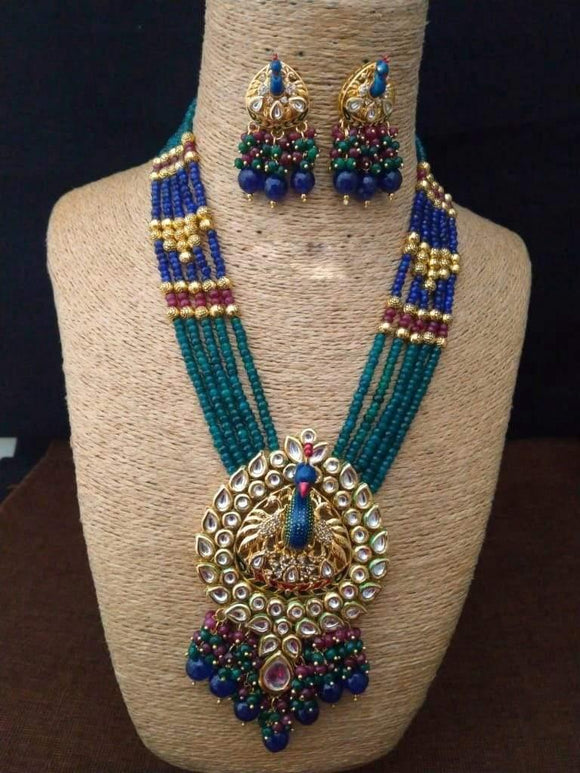 Colourful Peacock Pendant Necklace - Ishhaara
