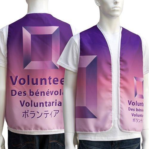 Event Identification Vest