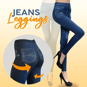 Stretchy Jeans Leggings