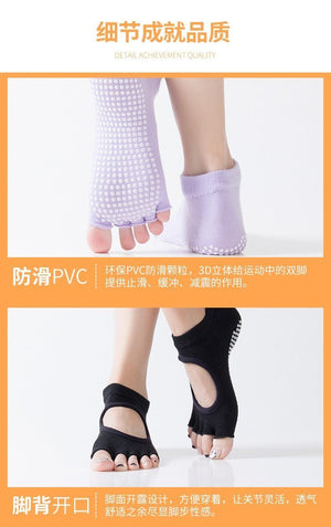 Anti-Slip Yoga Socks