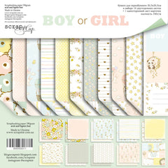 Boy or Girl - Scrapmir