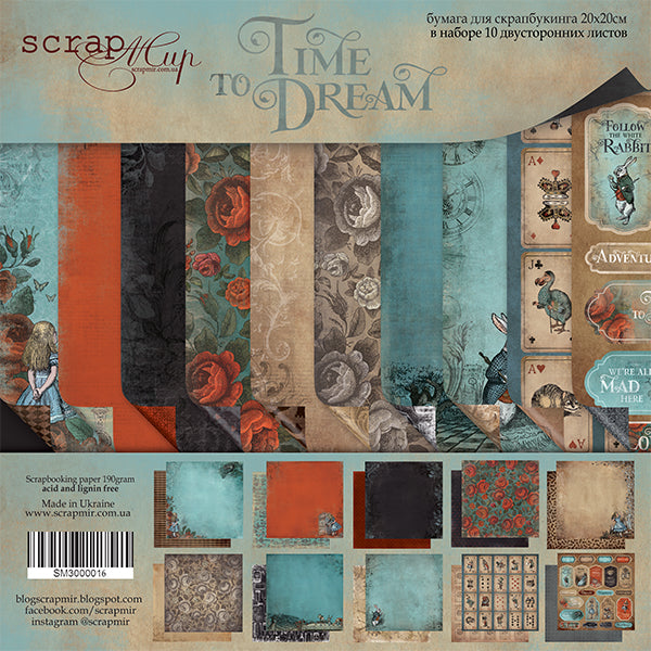 Time to Dream 8 x 8 Paper Collection - Scrapmir