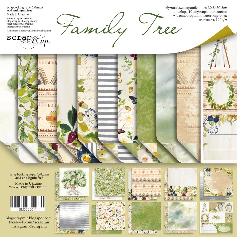 Family Tree 12 x 12 Paper Pack - Scrapmir