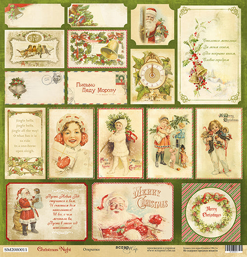 Christmas Night 12 x 12 Postcard sheet - Scrapmir