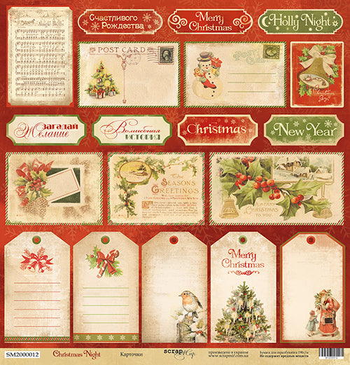 Christmas Night 12 x 12 cards sheet - Scrapmir