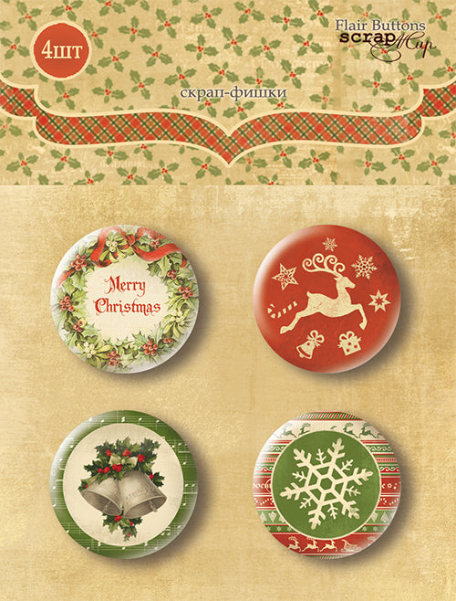 Christmas Night Flair Buttons (4) - Scrapmir