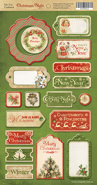 Christmas Night Chipboard - Scrapmir