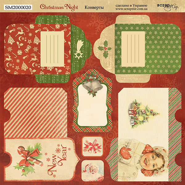 Christmas Night 8 x 8 Cut Apart envelope sheet - Scrapmir