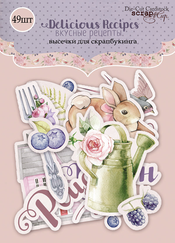 Delicious Recipes Die Cuts Scrapmir