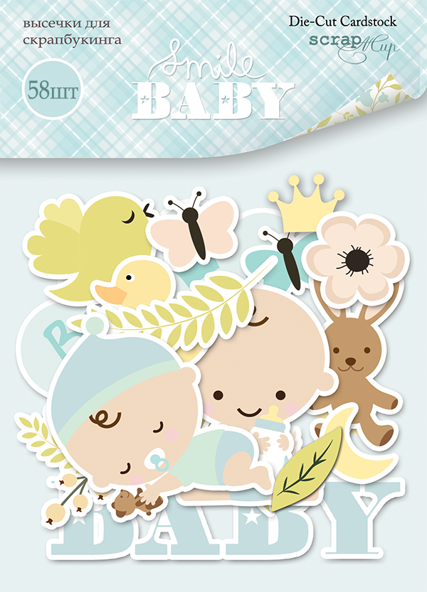 Smile Baby Die Cut Pack - Scrapmir