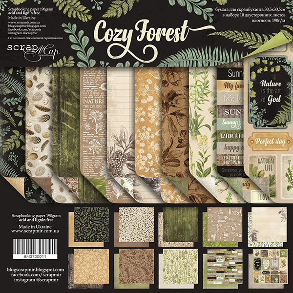Cozy Forest 12 x 12 Paper Collection - Scrapmir