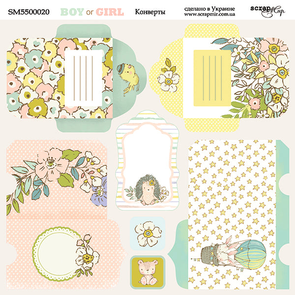 Boy or Girl 8 x 8 Envelope Sheet - Scrapmir