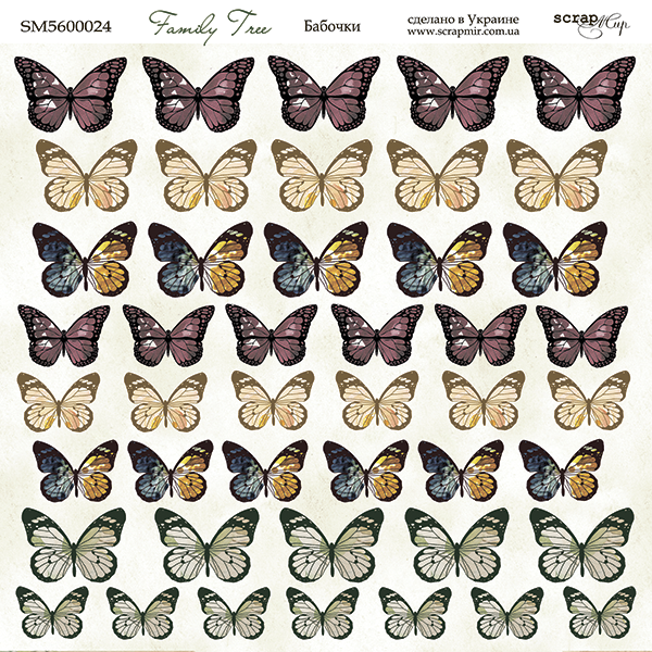 Family Tree Butterflies 8 x 8 Sheet  - Scrapmir