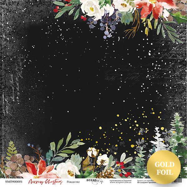 Merry Christmas 8 x 8 Paper Collection - Scrapmir