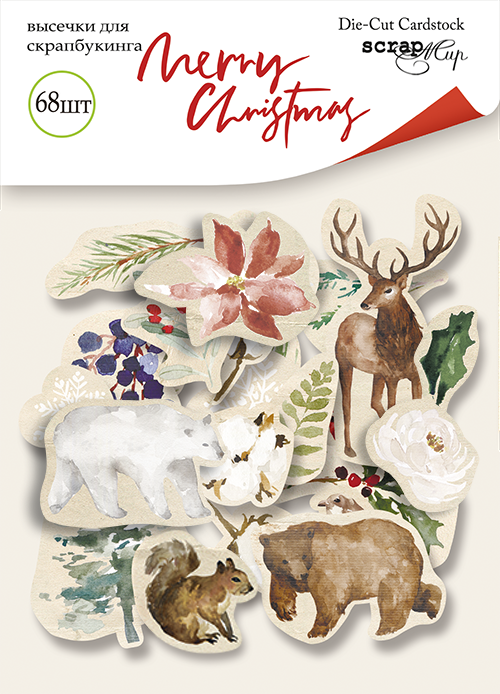 Merry Christmas  Die Cut Pack - Scrapmir