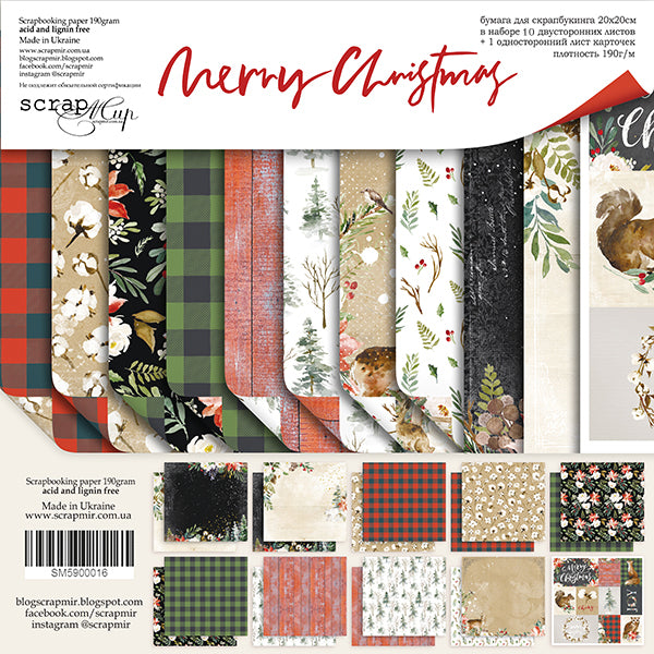 Merry Christmas 12 x 12 Paper Pack - Scrapmir