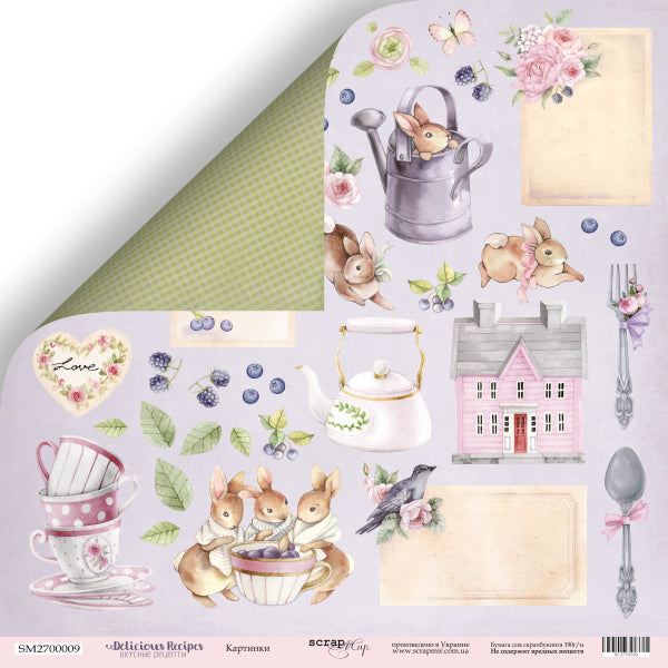 Delicious Recipes 12 x 12 Paper Pack - Scrapmir