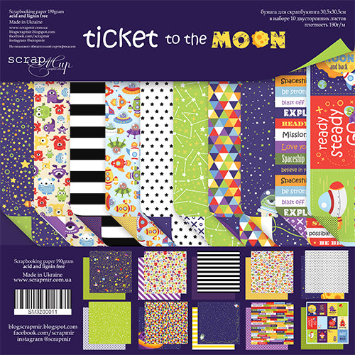 Ticket to the Moon 12 x 12 Paper Pack - Scrapmir