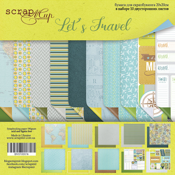 Let's Travel 8 x 8 Paper Pack - Scrapmir