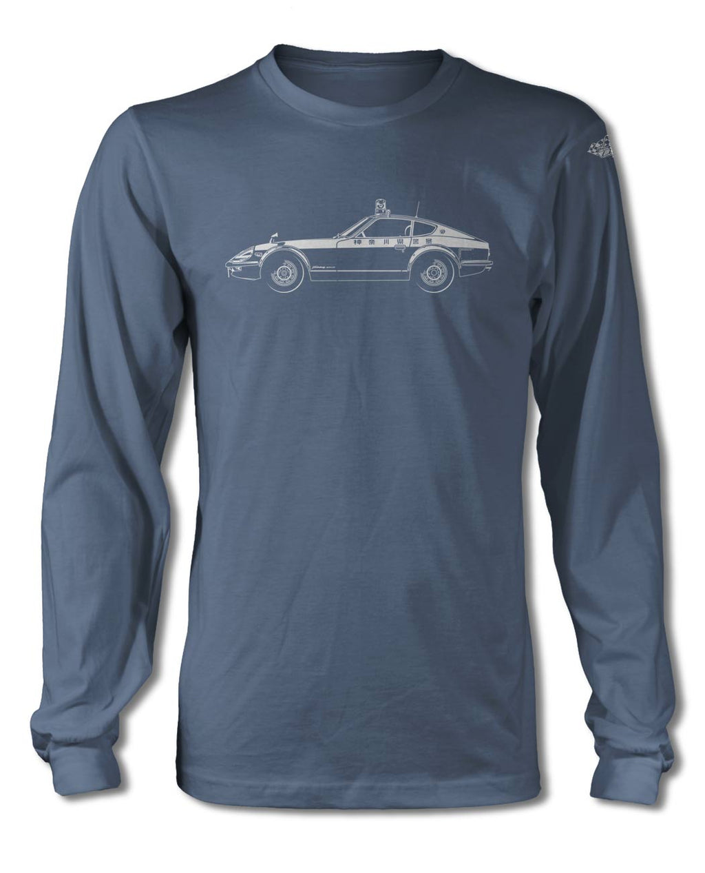 Datsun Fairlady 240Z Japanese Police 1972 T-Shirt - Long Sleeves - Side View