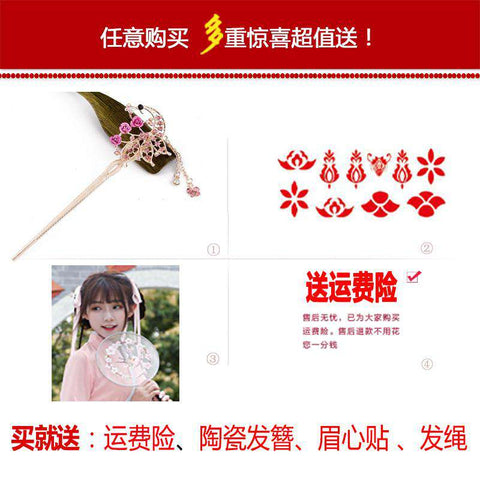 2018 autumn ancient chinese costume women folk dance dynasty tradition wear costumes for fan fancy dress hanfu cosplay clothes