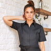 Women's bar shirt short sleeve (tailored fit)
