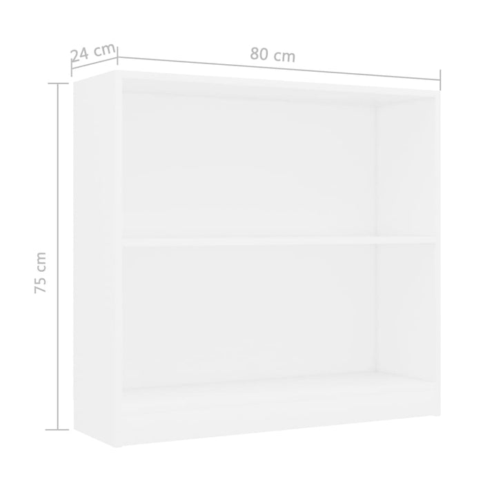 "AbillionZ Collection Bookshelf White 31.5""x9.4""x29.5"" Chipboard - AbillionZ"