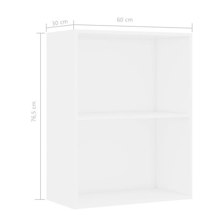 "AbillionZ Collection 2-Tier Book Cabinet White 23.6""x11.8""x30.1"" Chipboard - AbillionZ"
