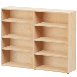 Maxtrix 8-Shelf Bookcase