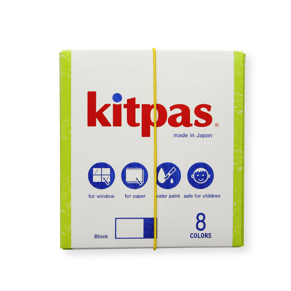 Kitpas Block crayons 8 Colors