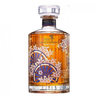 Hibiki Harmony Master's Select Limited Edition Japanese Whisky (70cl) - liquormalaysia
