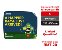 Load image into Gallery viewer, 10 Pieces Raya Ninja Packs Bundle S size