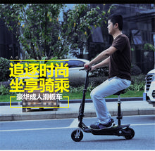 Load image into Gallery viewer, New Inflatable Air Wheels Folding Electric Scooter Re-chargeable Mini Scooter Skateboard For Child Adults