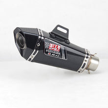 Load image into Gallery viewer, 51mm inlet Universal motorcycle yoshimura exhaust muffler for FZ1 R6 R15 R3 ZX6R ZX10 Z900 1000 CBR1000 GSXR1000 650 K7 K8 K11